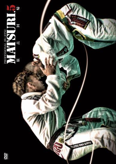 プロ柔術MATSURI第5戦「原点回帰」|ブラジリアン柔術大会(試合)