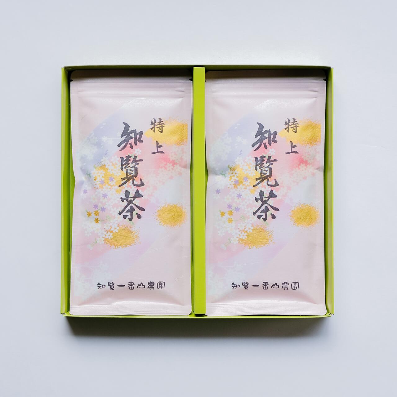 特上知覧茶【平箱入り・100g×2本】