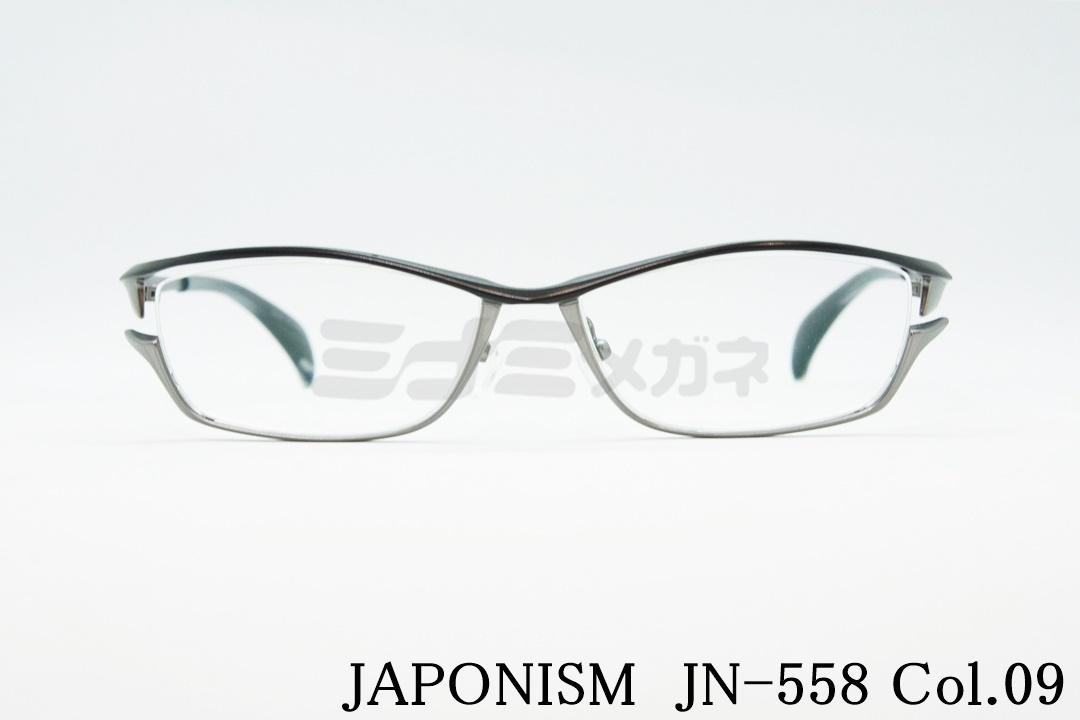 【正規取扱店】JAPONISM(ジャポニスム) JN-558 col.09