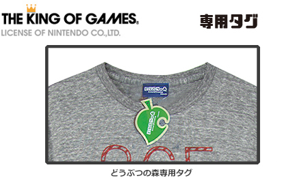 どうぶつの森 365DAYS Tシャツ (オートミール) / THE KING OF GAMES