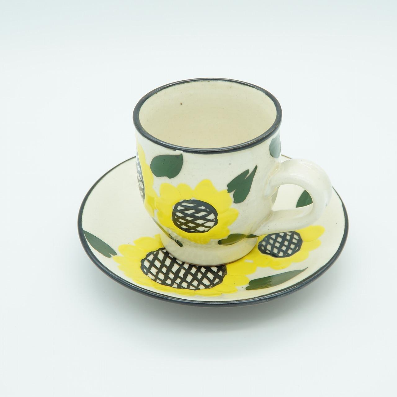 ひまわりコーヒーカップ【玉城焼】