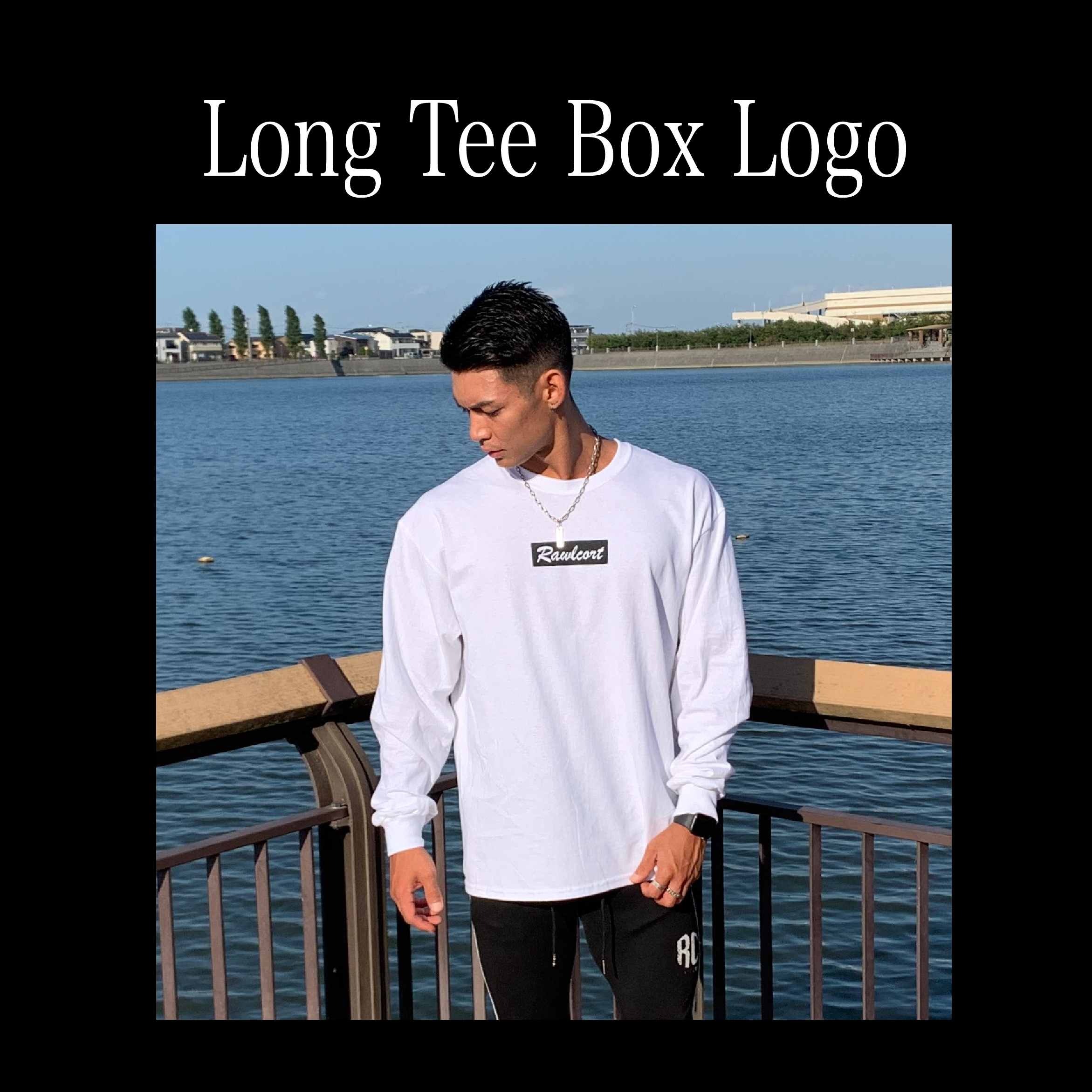 Long Tee Box Logo