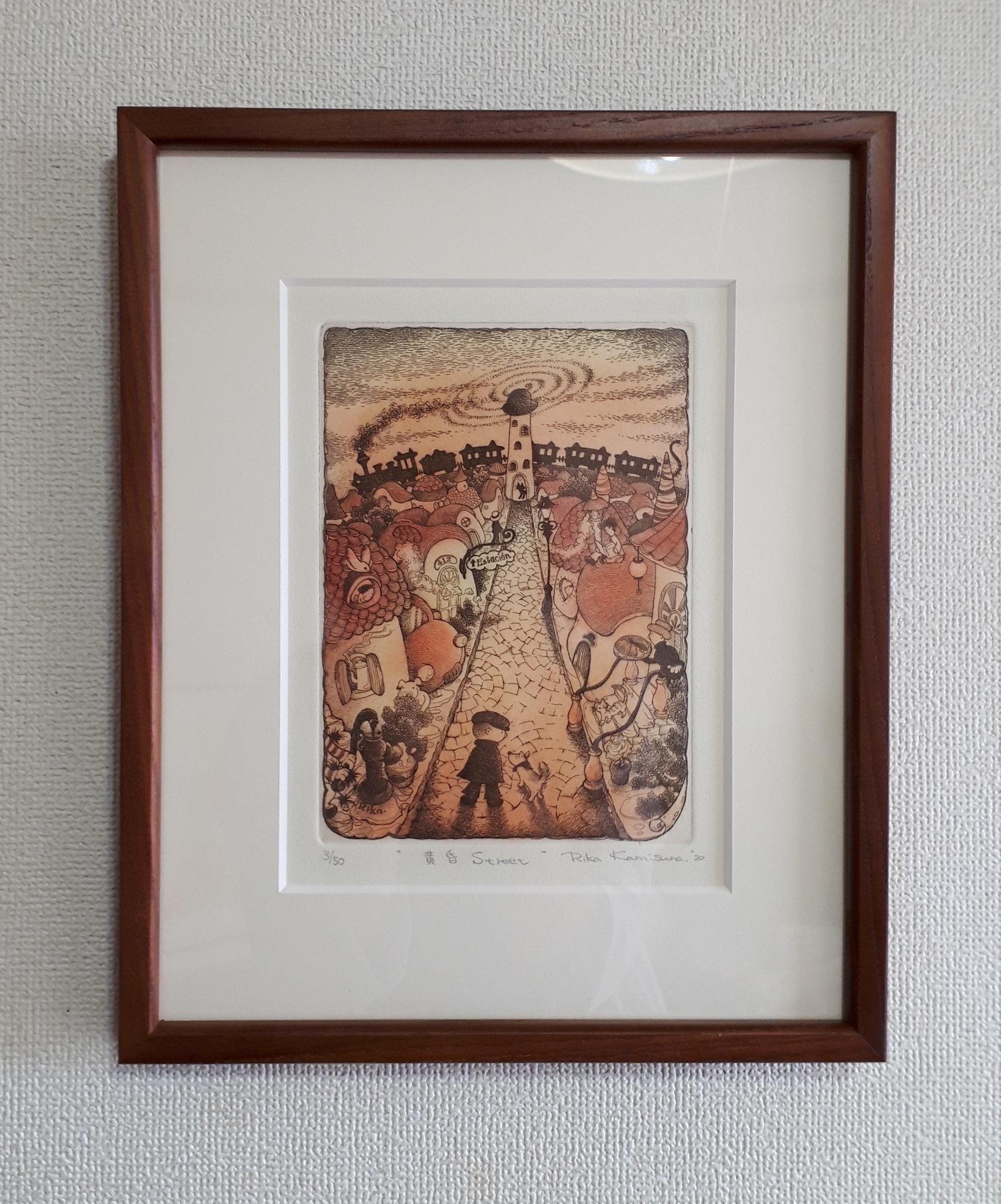 黄昏Street 銅版画額付/L型オーク 八ツ