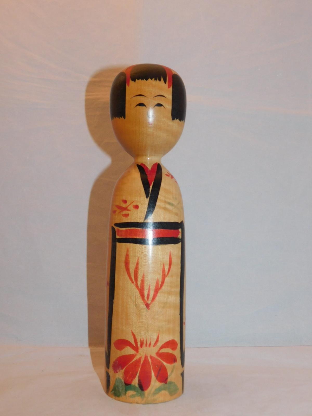 こけし人形 Kokeshi doll(Nahei Inoue signature)