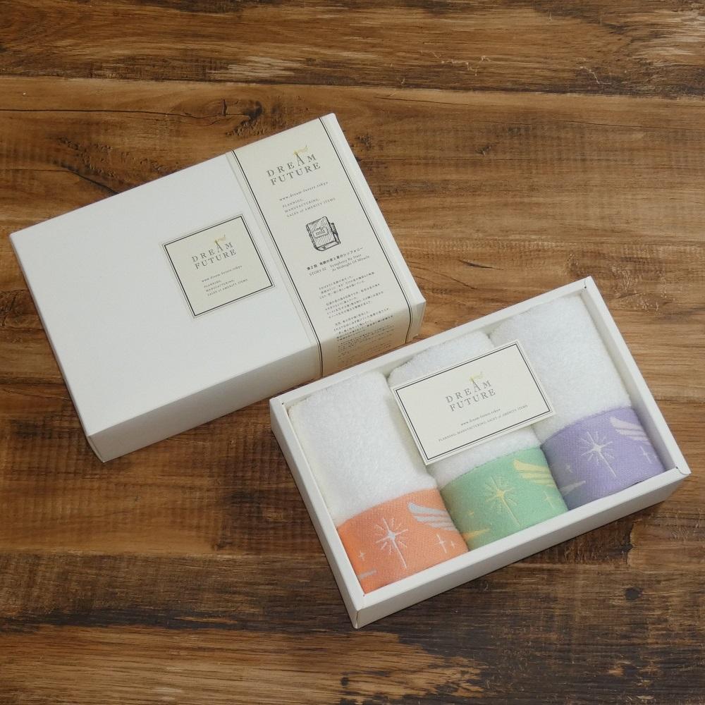 Best Gift   無撚糸(むねんし)高級ハンドタオル  3枚SET