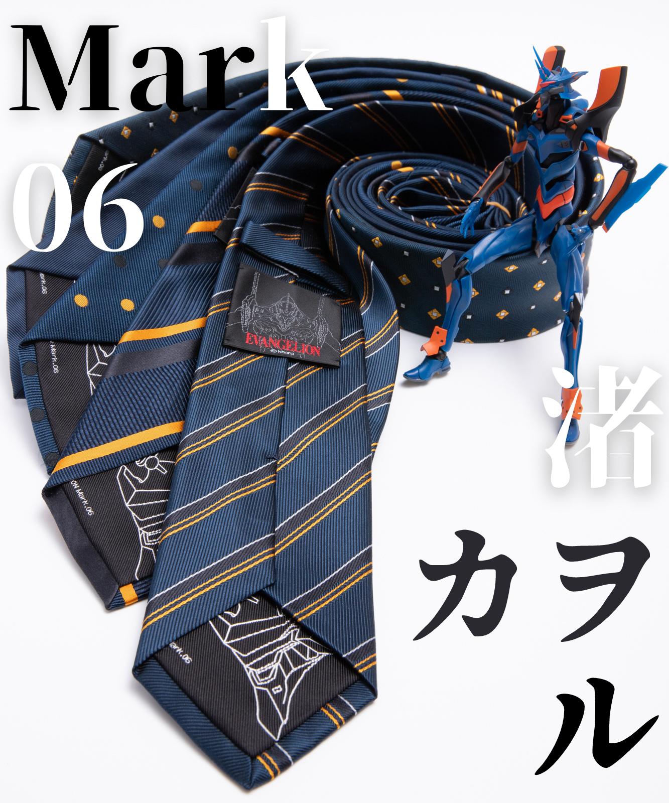 数量限定 エヴァンゲリオン【Mark.06 渚カヲル】ネクタイセット 5本入り