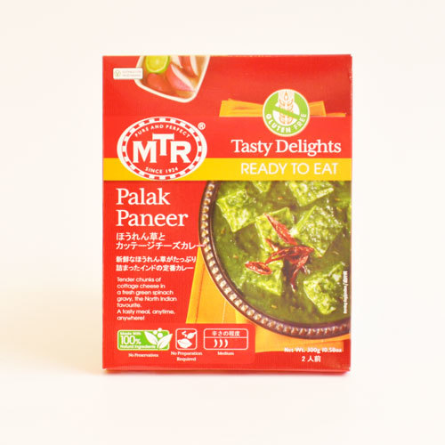 MTR READY TO EAT CURRY Palak Paneer