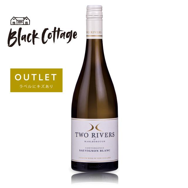 【アウトレット】TWO RIVERS Convergence Sauvignon Blanc 2020 / トゥーリバーズ コンバージェンス ソーヴィニヨンブラン