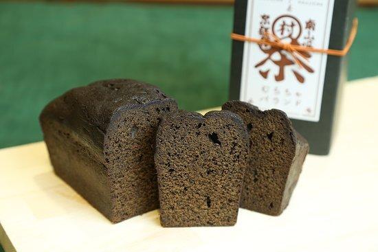 黒焙じ茶のパウンドケーキ1個