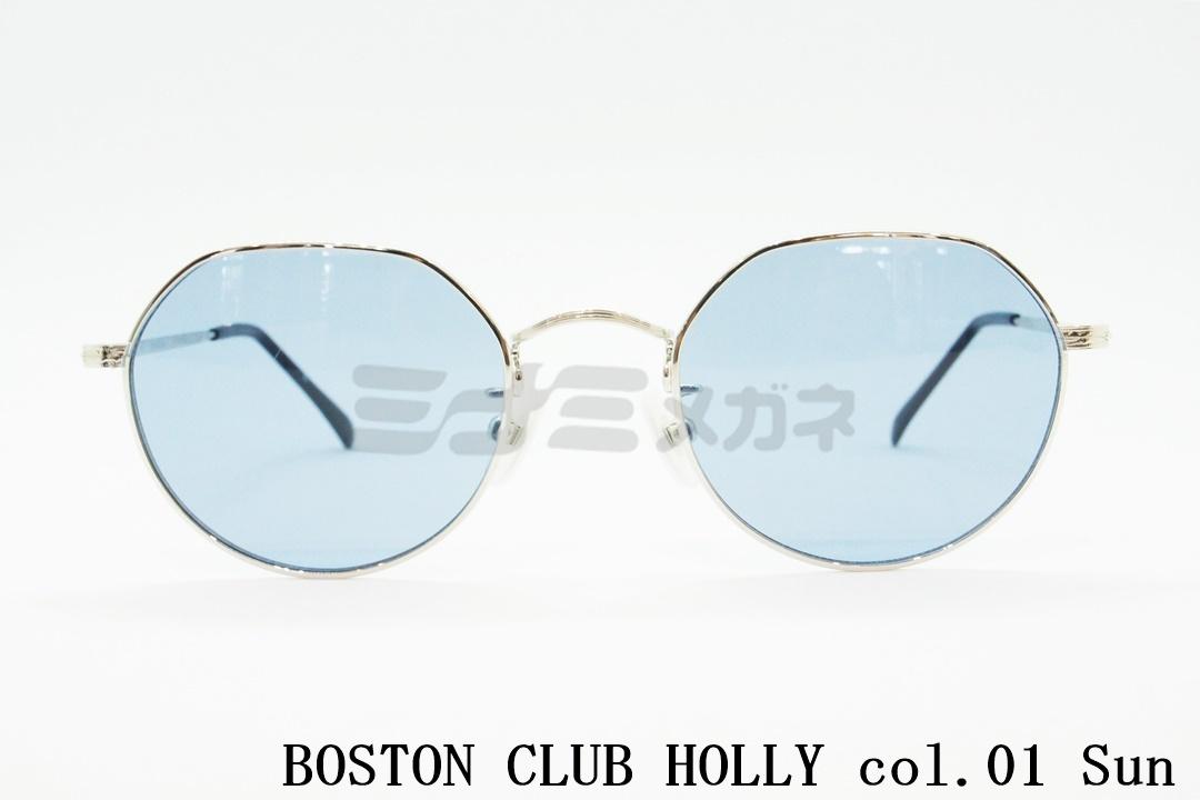 【正規取扱店】BOSTON CLUB(ボストンクラブ) HOLLY Col.01 SUN クラウンパント