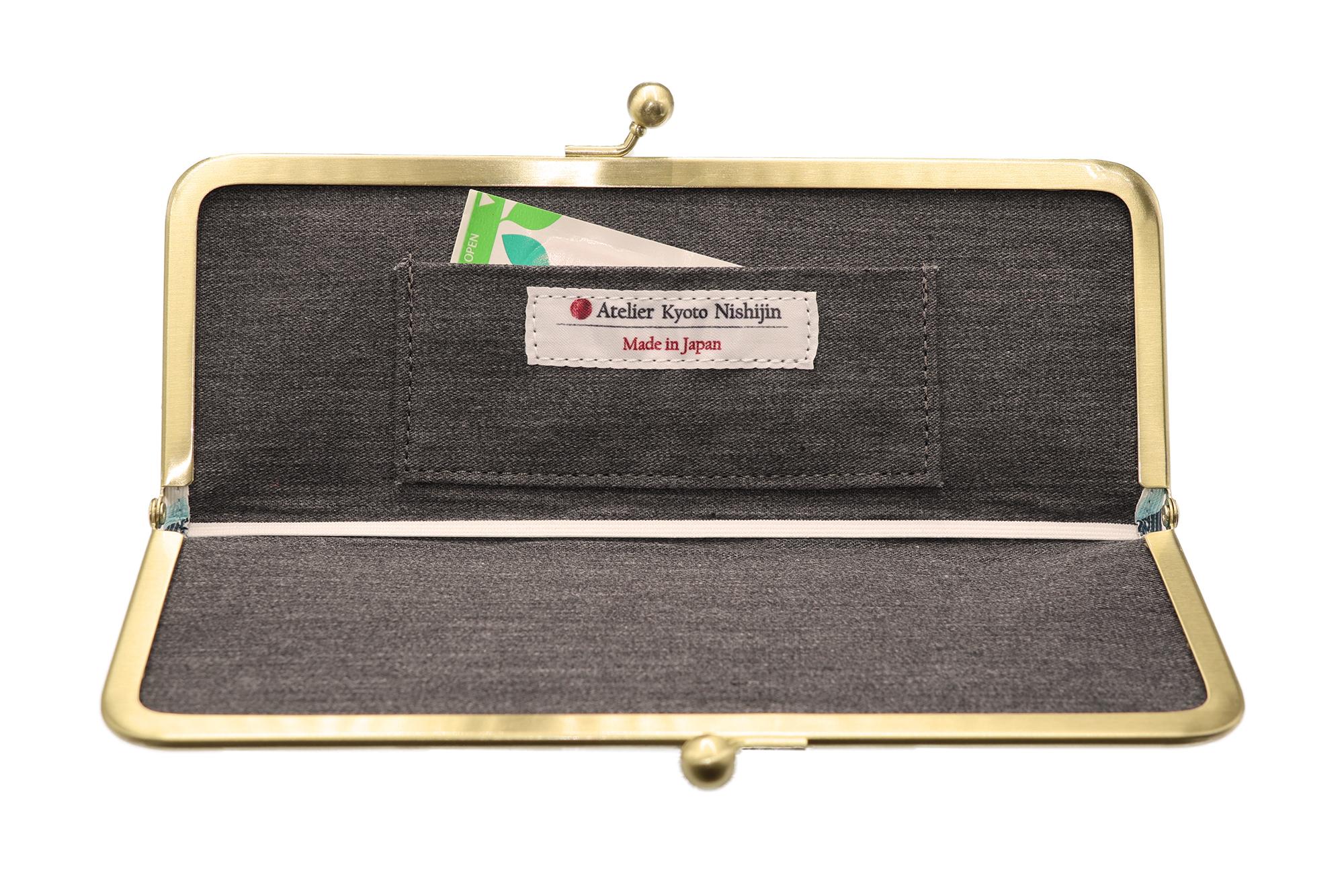 Atelier Kyoto Nishijin/撥水加工・西陣織シルク・抗菌・抗ウイルス・がまぐちマスクケース・格子柄・日本製