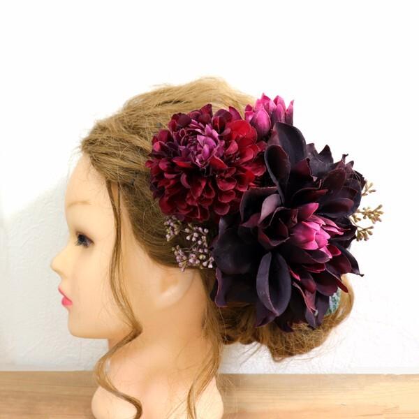 リニューアル!【アーティフィシャル】結婚式和装・成人式・卒業式の髪飾りに。ボルドーのダリア・マムのヘッドドレス