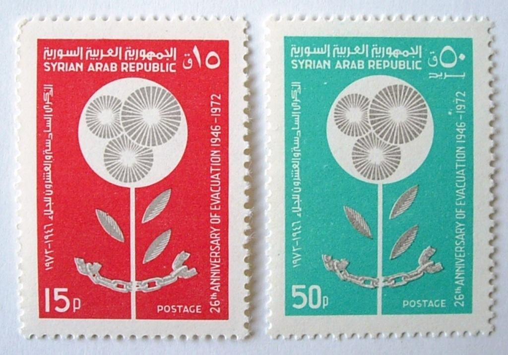 解放の花 / シリア 1972