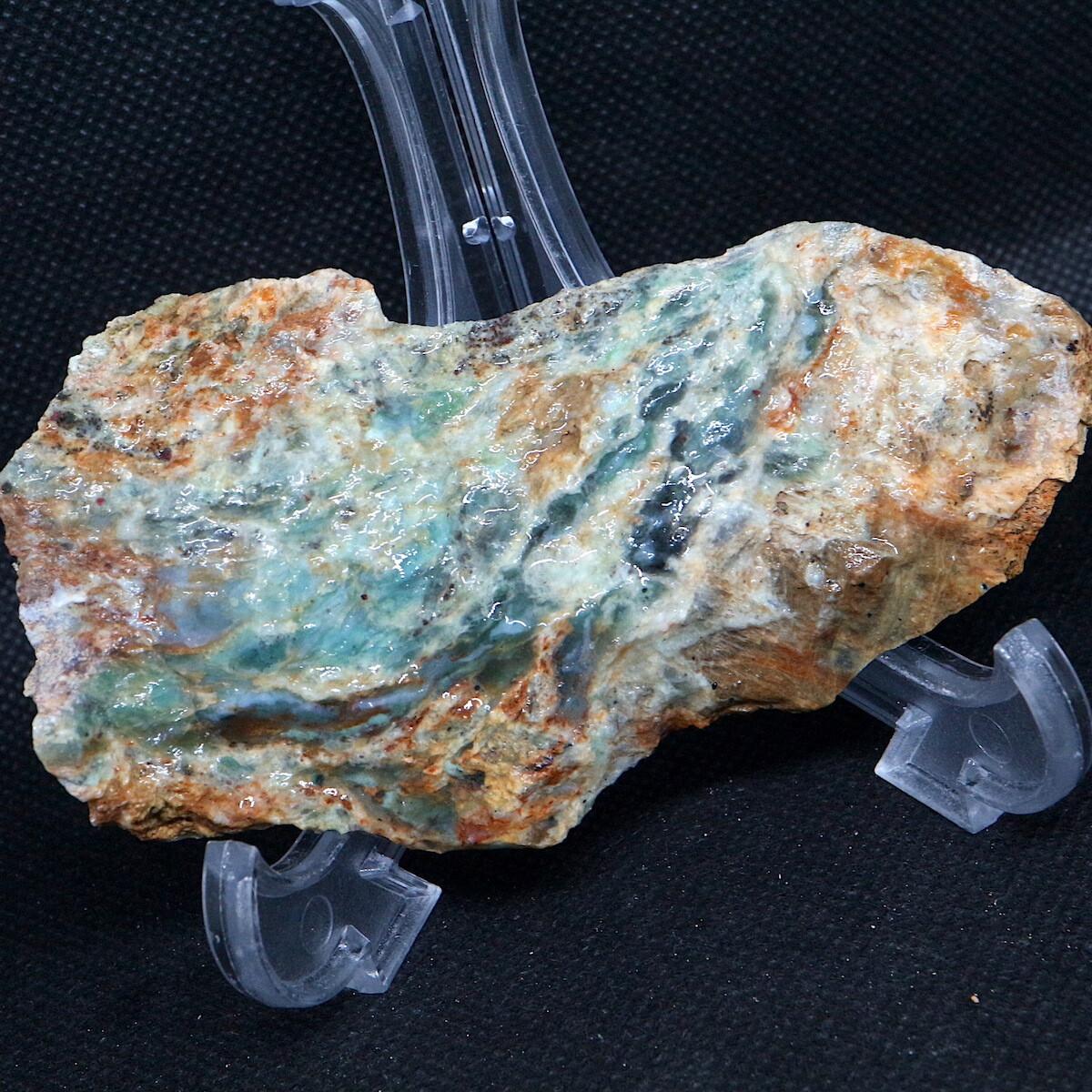 自主採掘!プラズマアゲート 106,8g AG158 原石 天然石 鉱物 パワーストーン