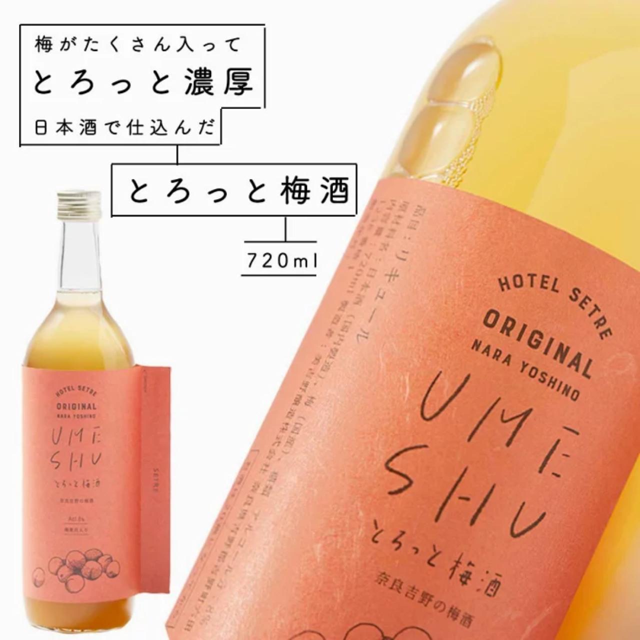 梅酒|花巴醸造元 美吉野醸造 セトレ とろっと梅酒 720ml 日本酒仕込み 純米酒 奈良地酒