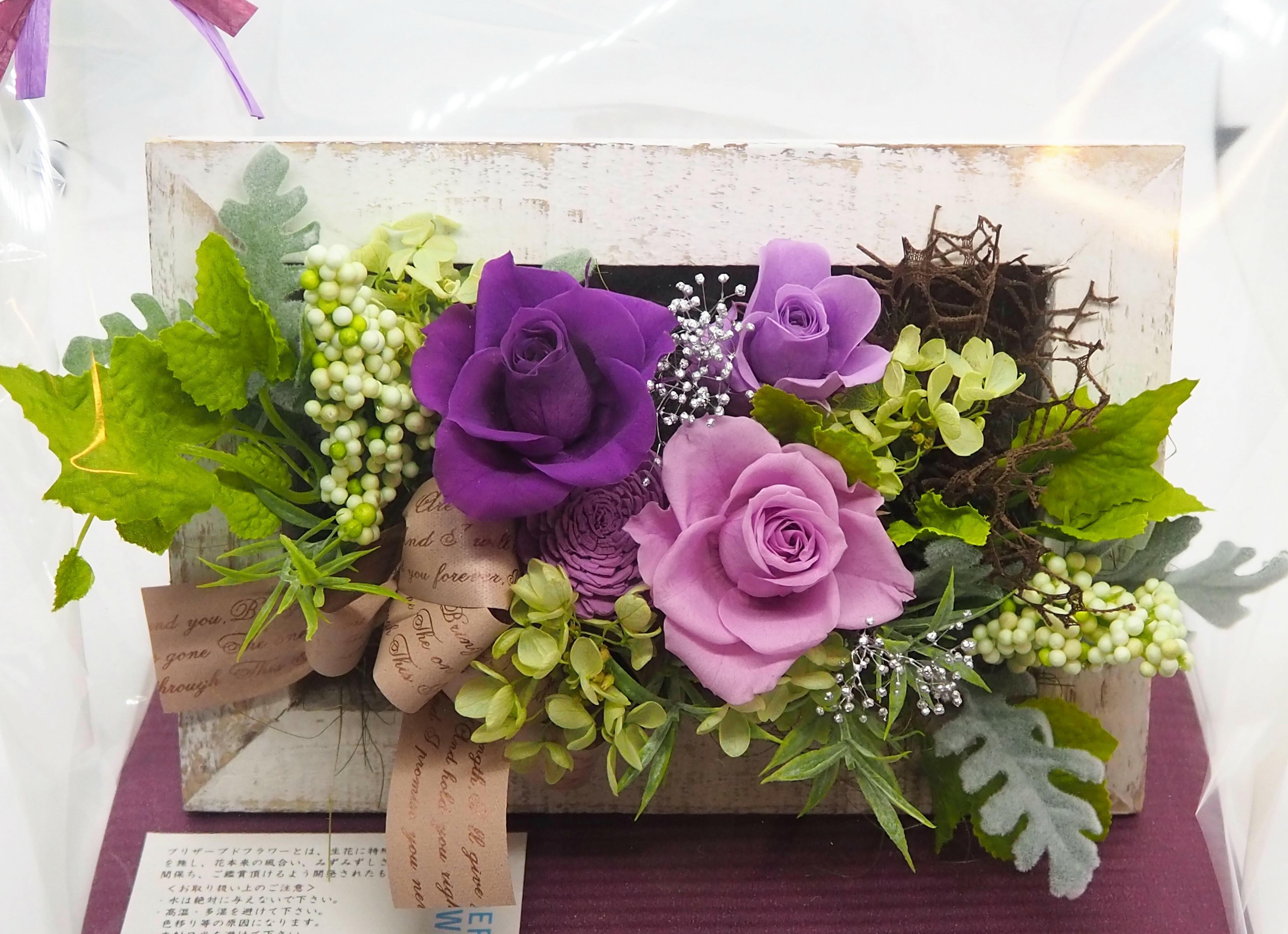 ❁オンラインレッスン専用❁フレーム入りプリザーブドフラワー 作成キット color:purple