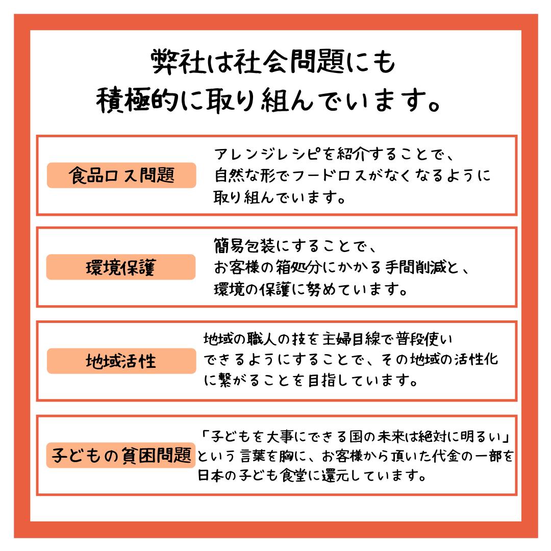 【送料無料】焦がし鮪のおかず味噌(1キロ)