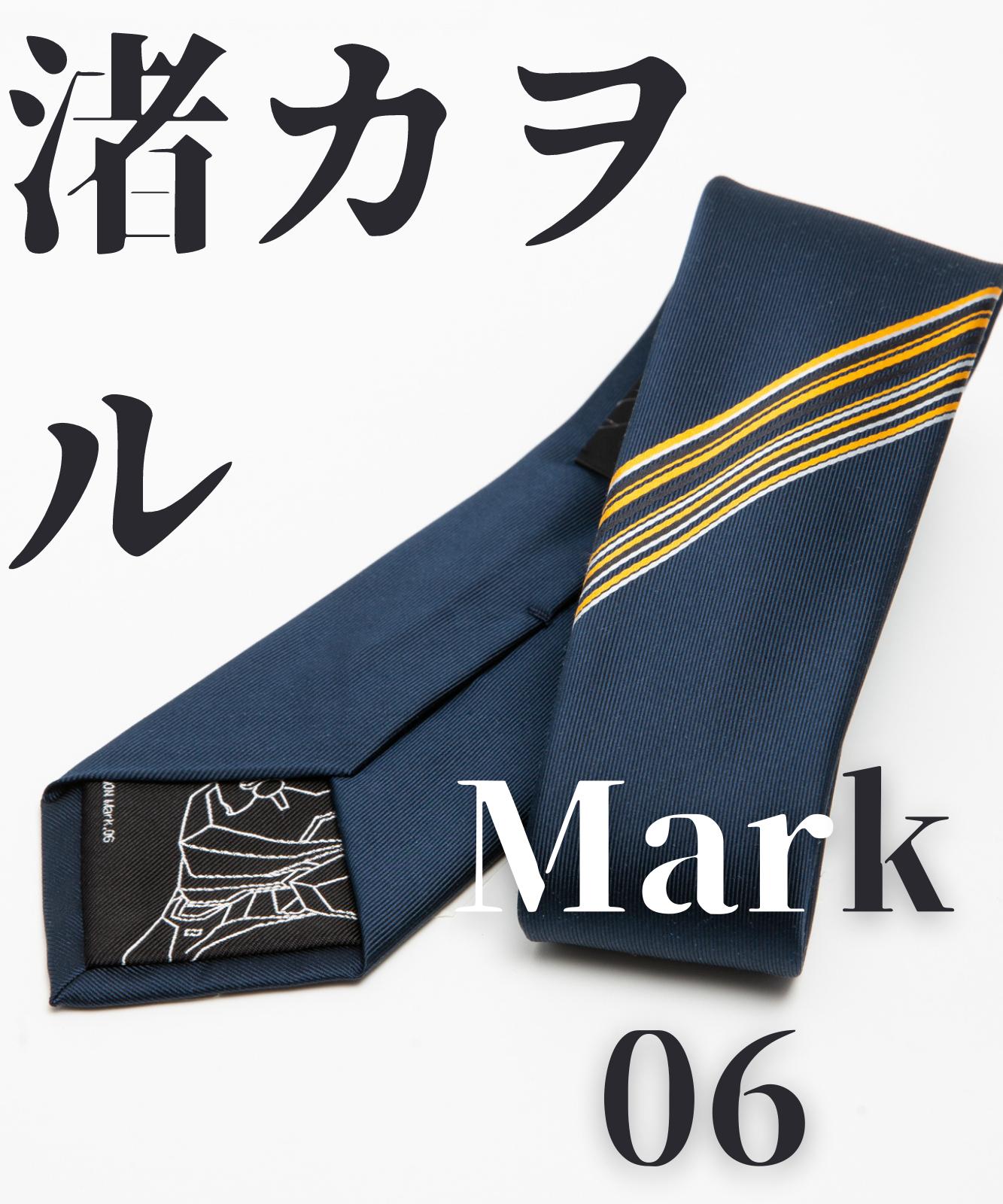 エヴァンゲリオン パネルストライプ【Mark.06 渚カヲル】