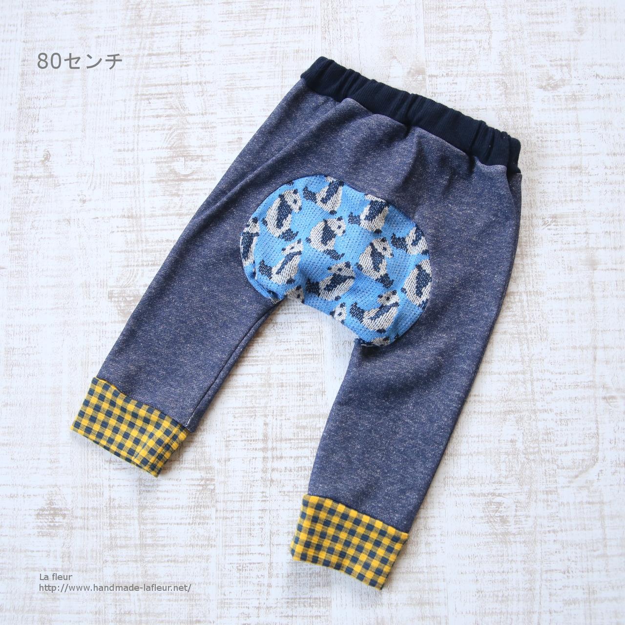 【80】モンキーパンツ*パンダ デニムニット/Lafleur