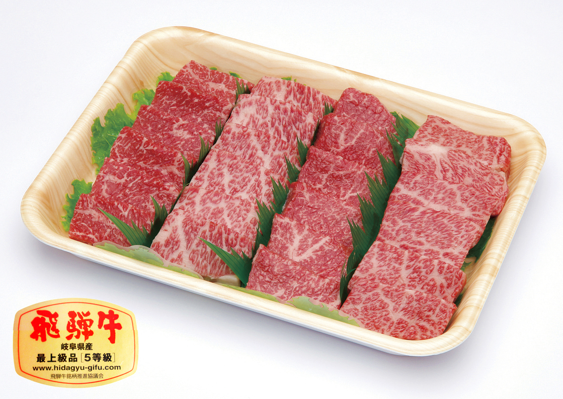 7.飛騨牛カットステーキ(モモ・ロース)600g