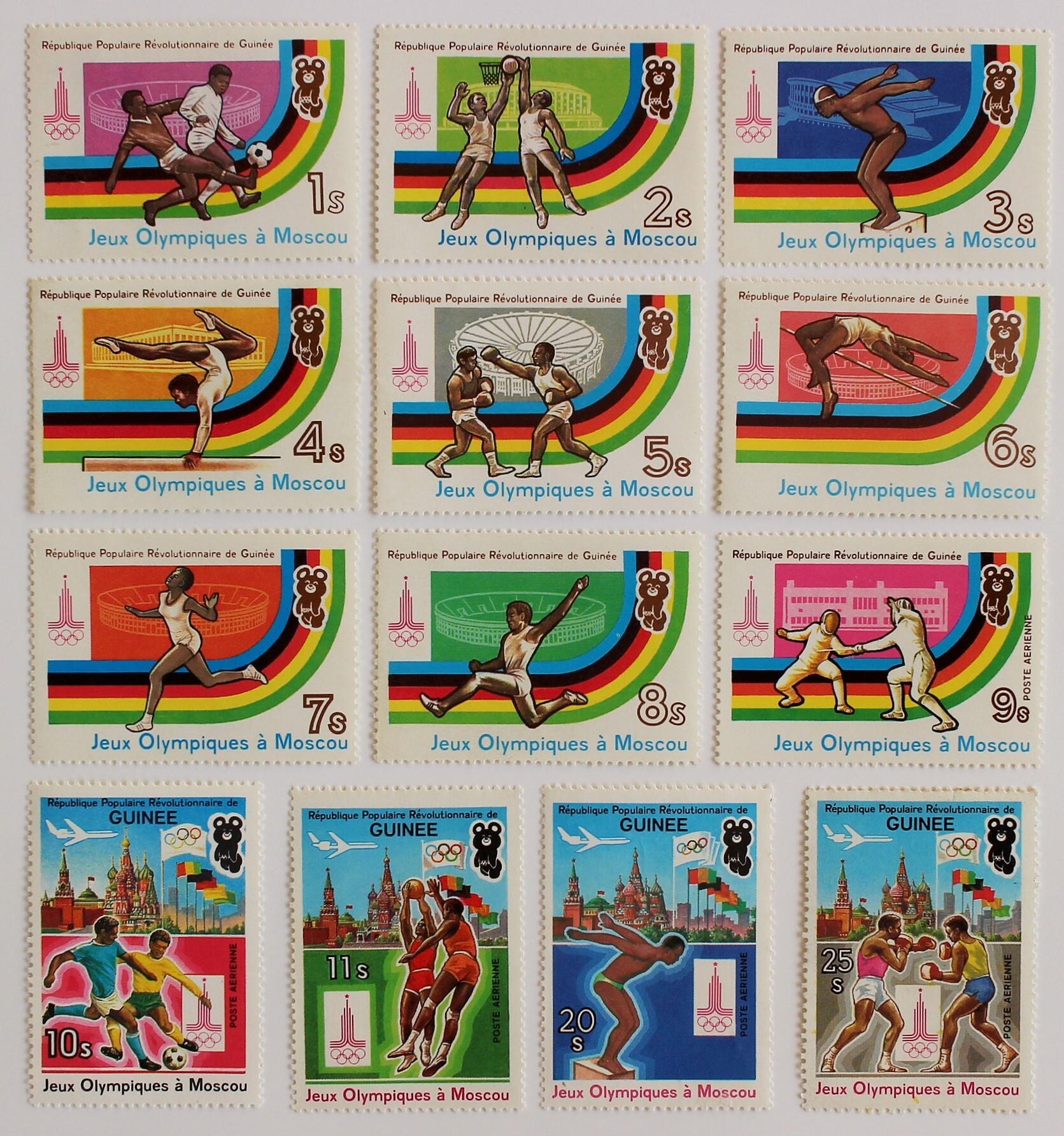 モスクワオリンピック / ギニア 1981