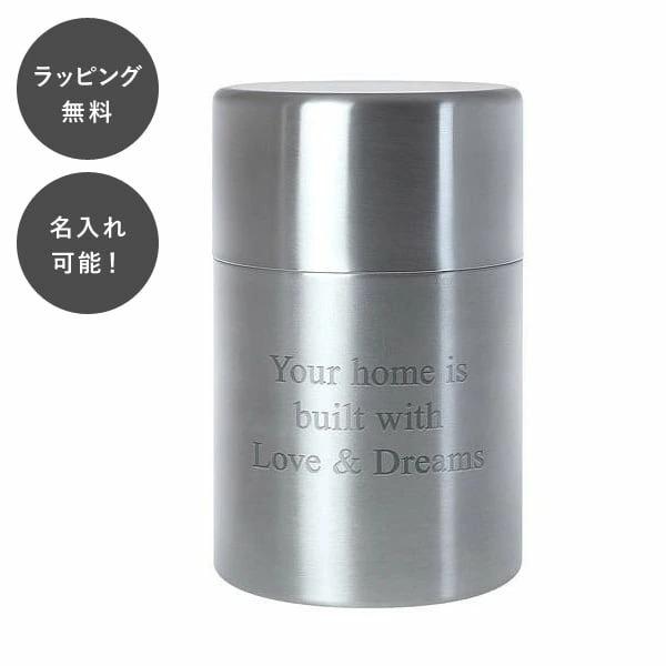 名入れ ステンレス茶筒 茶葉 容器 tu-0423