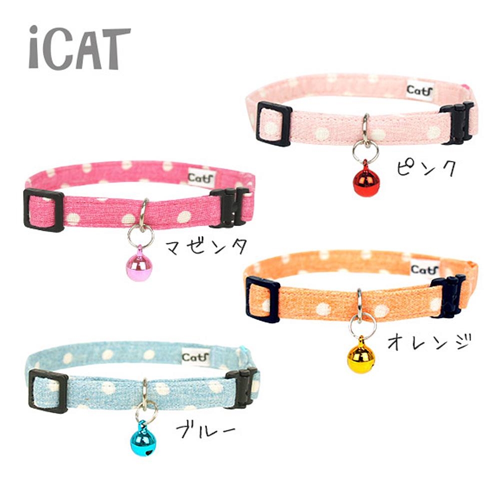 猫首輪(成猫キャンディードット)全4種類