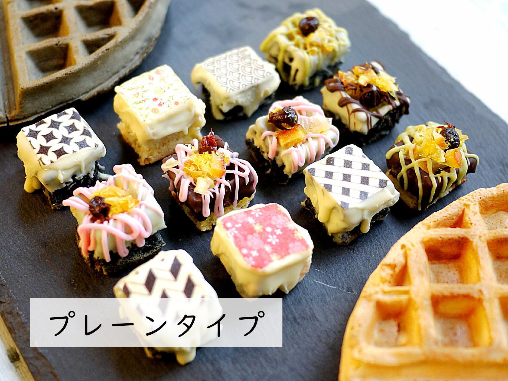 Koso Waffle Cubeプレーンタイプ/5個入