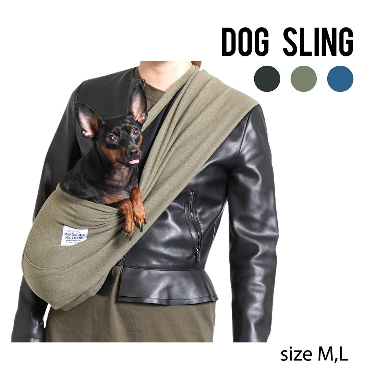 DOG SLING ドッグスリング