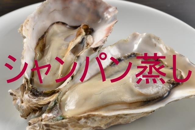 (0121)宮城県産冷凍殻付き牡蠣 業務用10㎏入箱 加熱用
