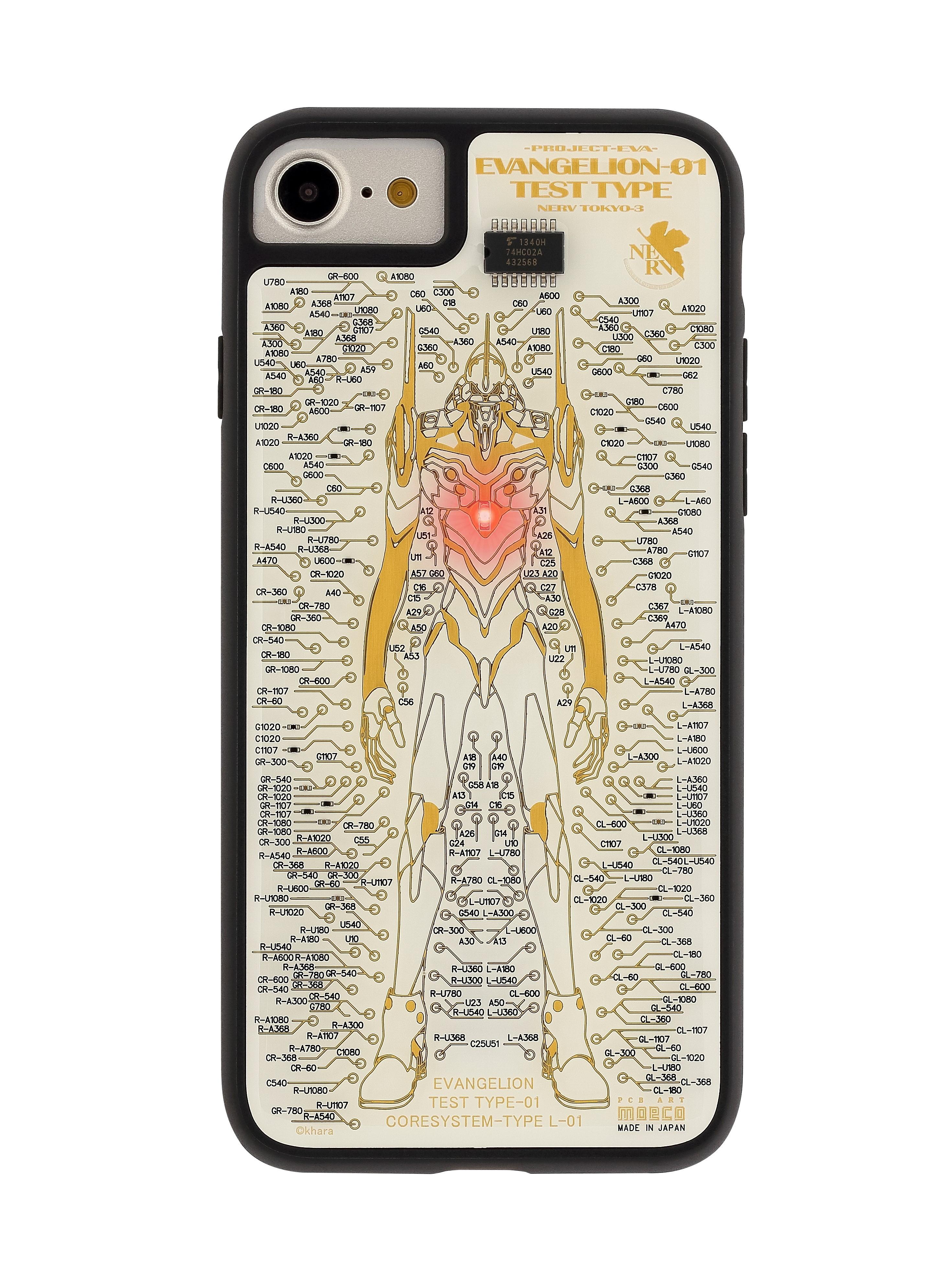 FLASH EVA01 基板アート iPhoneSE(第2世代)/7/8ケース 白【東京回路線図A5クリアファイルをプレゼント】