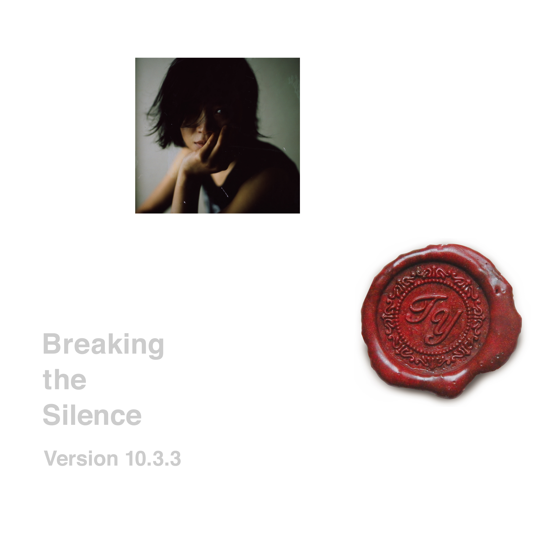 [CD] Toshiyuki Yasuda: Breaking the Silence (Version 10.3.3) (White × Red)