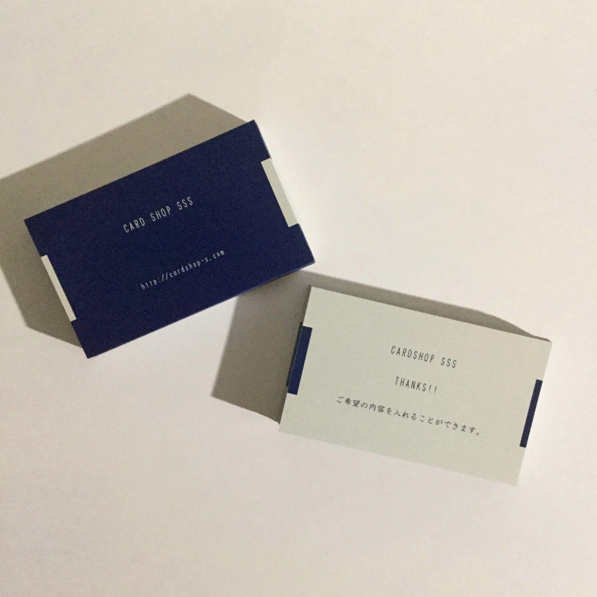 29d4_nev【100枚】カスタマイズ名刺【ショップカード】