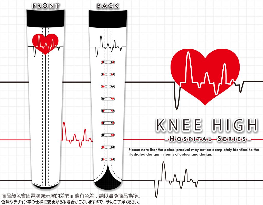 心電図ニーハイ  BPM Knee High Socks