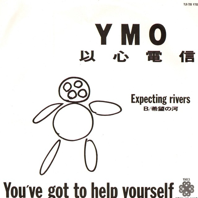 【7inch・国内盤】YMO / 以心電信 You've got to help yourself