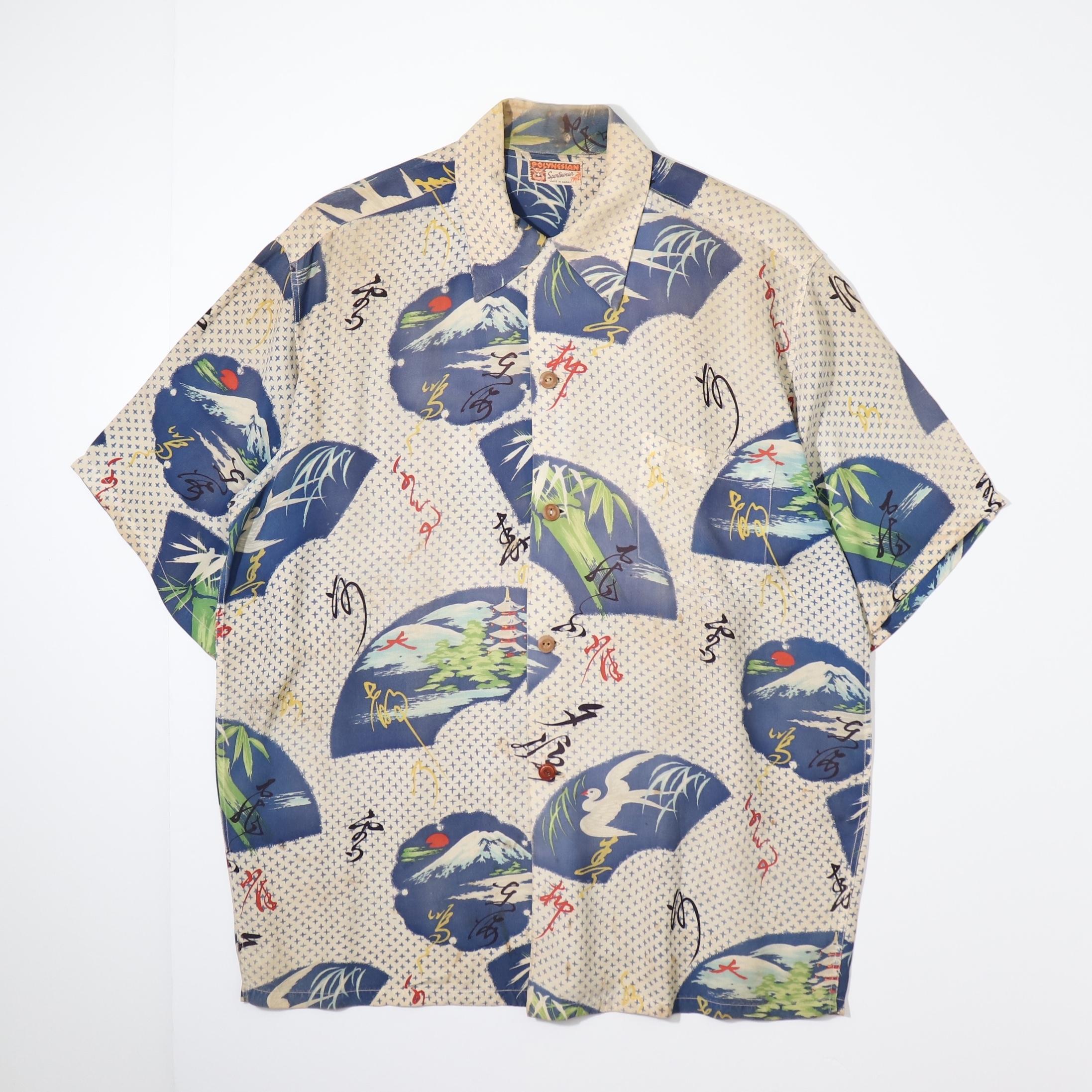 50's 【POLYNESIAN】s/s Hawaiian  Shirts Japanese pattern 50年代 アロハシャツ 和柄 A724
