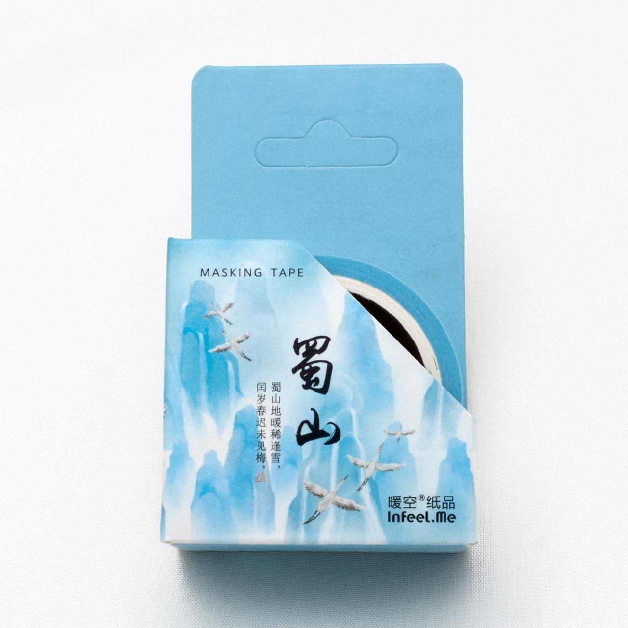 「蜀山」輸入マスキングテープ │中国古典│武侠│30mm