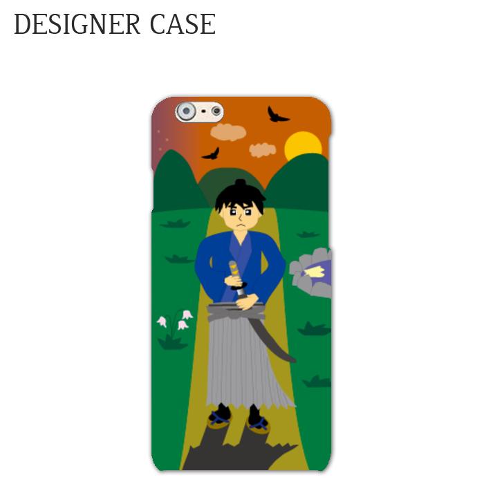 iPhone6 Hard case DESIGN CONTEST2015 048