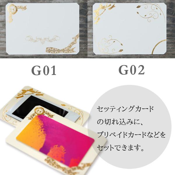 【ピンク×ピンク】カード付スタイリッシュ封筒 HND01J