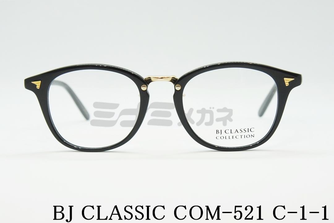 【大野智さん着用モデル】BJ CLASSIC(BJクラシック)COM-521 C-1-1