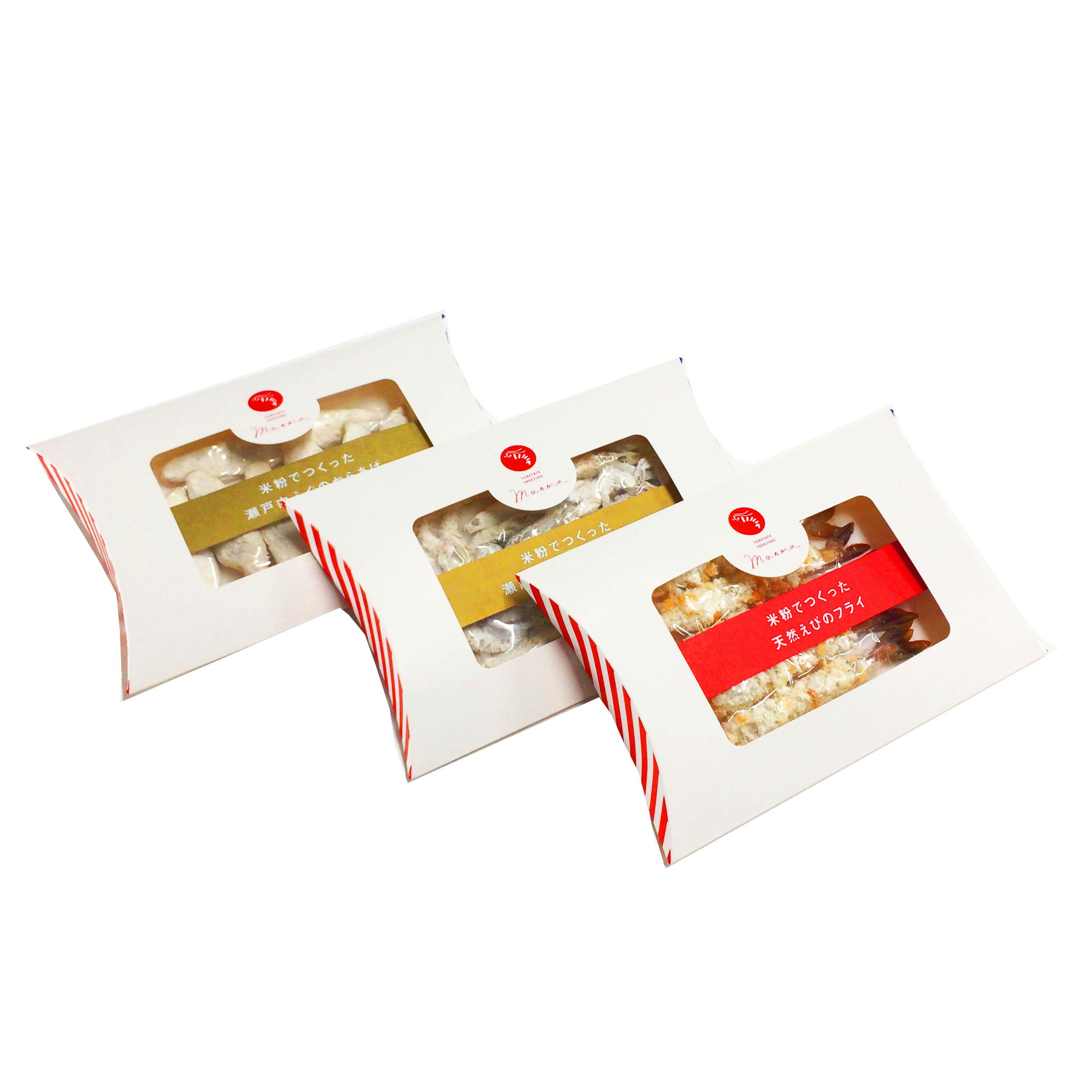 米粉フライセット【米粉えびフライ・小えび米粉からあげ・ふぐ米粉からあげ】