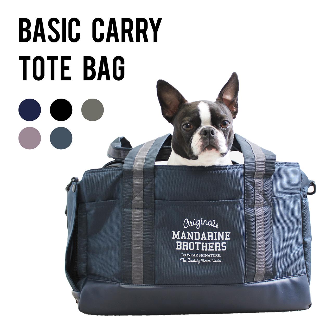 BASIC CARRY TOTE BAG ベーシックキャリートートバッグ