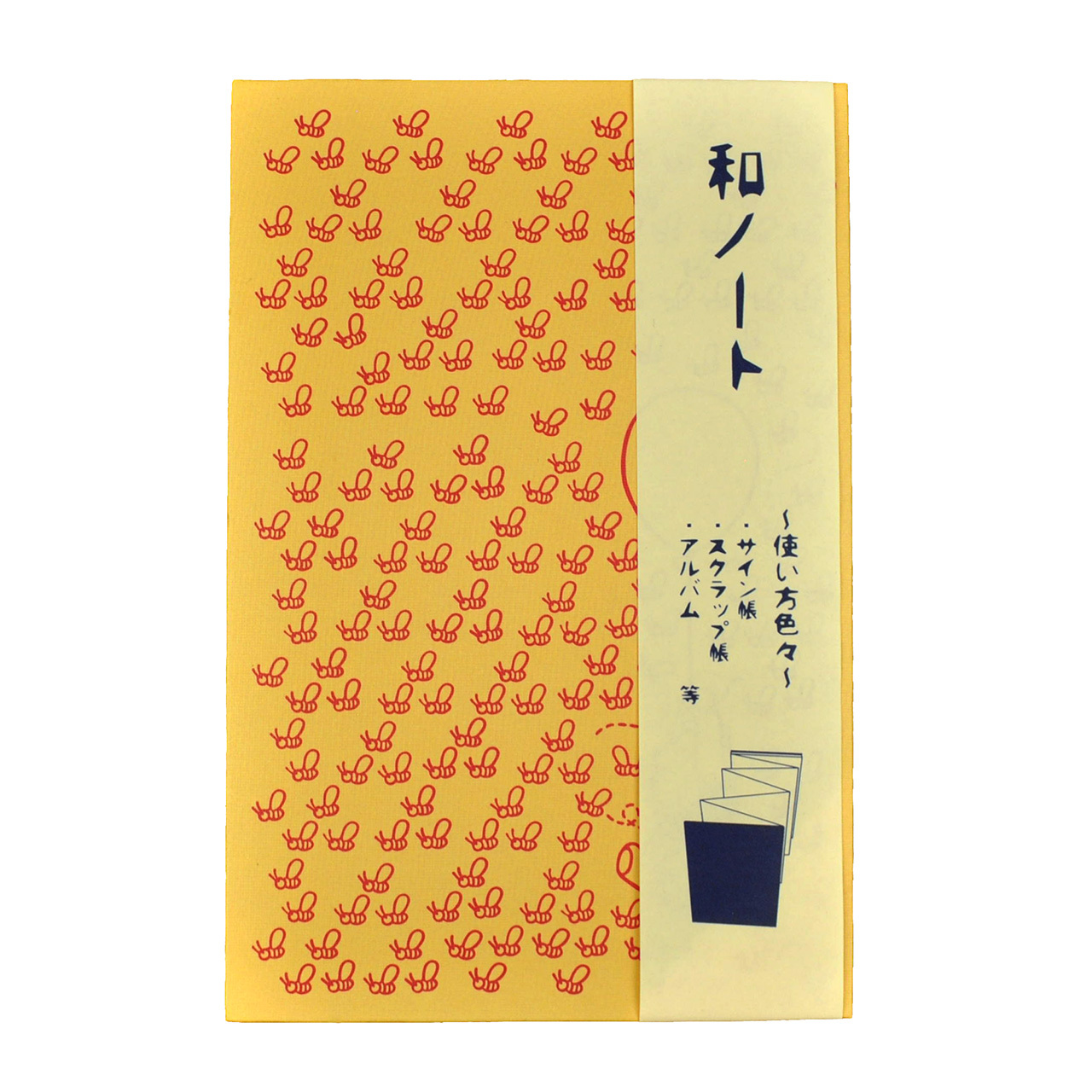 DIS和ノート (プーさんとはちみつ)