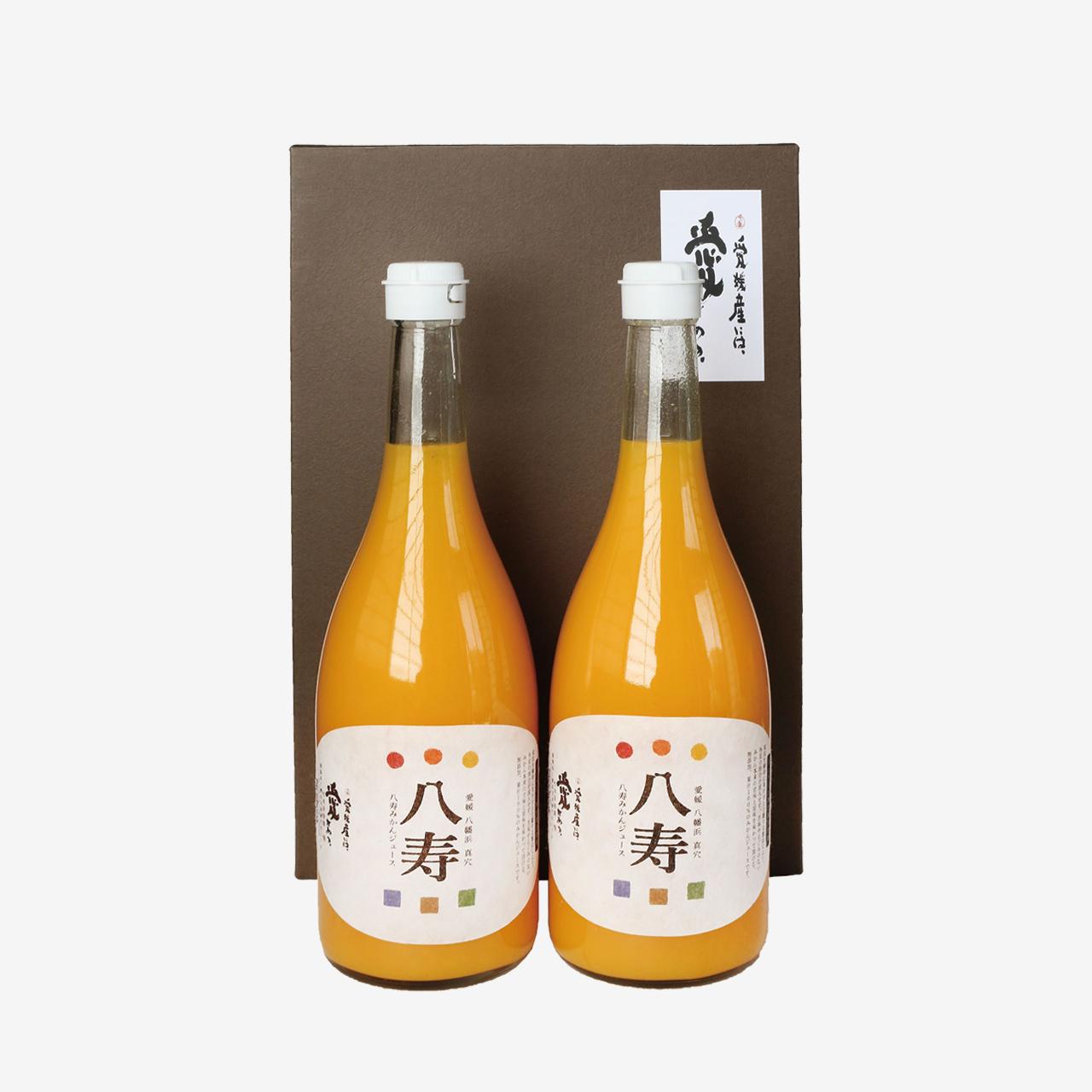 八寿みかんジュース ギフトセット(ジュース2本)