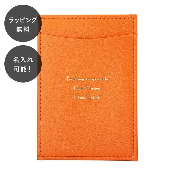 名入れ パスケース オレンジ tu-0372