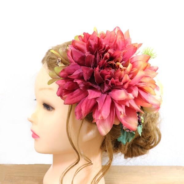 【アーティフィシャル】成人式・卒業式・結婚式和装の髪飾りに。赤ダリアとバラ、蘭のヘッドドレス