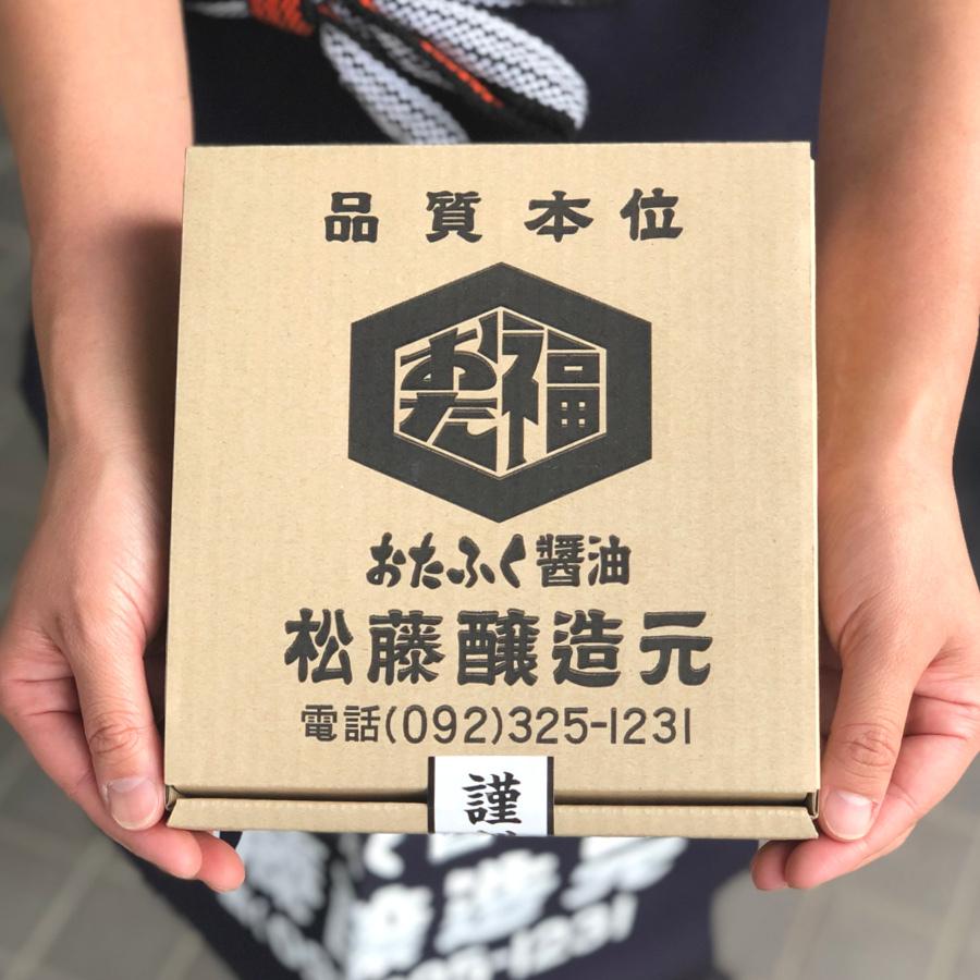 ミニボトル3本セット用BOX【箱のみ】