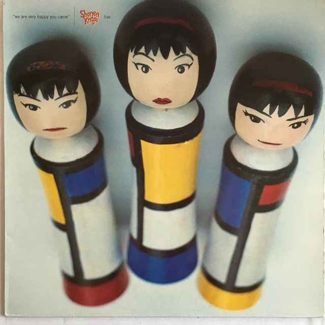 【LP・英盤】Shonen Knife / We Are Very Happy You Came