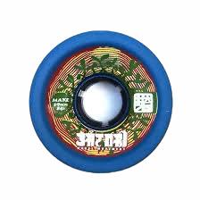 SATORI【MAKE 59mm】