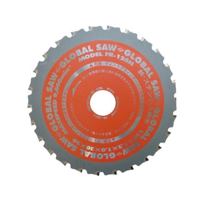 グローバルソー 鉄・ステンレス兼用チップソー FR-125N  (ファインメタル) 極薄刃